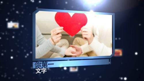 LovePik - Memories photo album template AECC2015 - 23581
