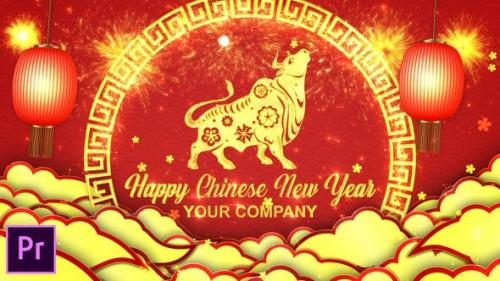 Videohive - Chinese New Year Greetings - Premiere Pro - 30265359